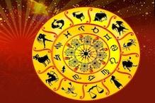 Horoscope Today: রাশিফল ৩ অগাস্ট: দেখে নিন কেমন যাবে আজকের দিন