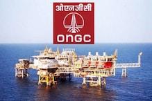 GATE উত্তীর্ণদের জন্য সুখবর! ONGC-তে প্রচুর পদে নিয়োগ, শীঘ্রই আবেদন করুন