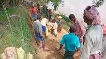 প্রতি বর্ষাতে নদী বাঁধ ভেঙে প্লাবিত হয় চন্দ্রকোনার গ্রাম, দাবি স্থায়ী বাঁধের