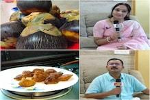 ভাদ্র মাসের 'তাল রহস্য'!জেনে নিন তালের স্বাস্থ্যগুণ