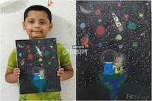খুদের 'স্পেস' এখন রাশিয়ার গ্যালারিতে! তাক লাগিয়ে দিল শিলিগুড়ির দেবরূপ