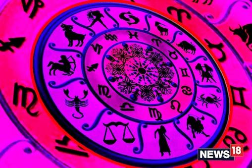 রাশিফল ১৭ সেপ্টেম্বর: দেখে নিন কেমন যাবে আজকের দিন!