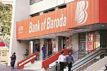 সস্তায় বাড়ি কেনার সুযোগ দিচ্ছে Bank of Baroda, কী ভাবে আবেদন করতে হবে জেনে নিন