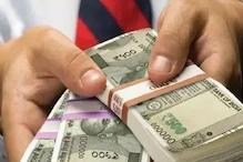 আপনিও কী Fixed Deposit করতে চাইছেন? তাহলে জেনে নিন কোথায় মিলছে সবচেয়ে বেশি সুদ