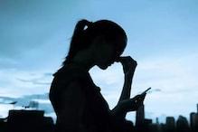 Zodiac Sign | Mental Stress মানসিক সমস্যায় ভোগেন? জেনে নিন রাশি অনুযায়ী কোন কোন বিষয়ে আপনি চিন্তিত!