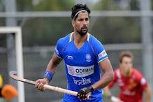 Rupinder Pal retires : জাতীয় দল থেকে অবসর নিলেন হকির রুপিন্দের পাল সিং