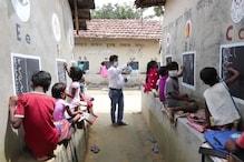 প্রতিটা পাঁচিলে ব্ল্যাকবোর্ড, অজ পাড়া গাঁয়ে স্কুলের অভাব ঘোঁচালেন এক শিক্ষক