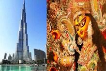 'বুর্জ খলিফা'র টানে যেতে হবে না দুবাই! পুজোর শহরেই দেখে নিন উচ্চতম এই নির্মাণ!