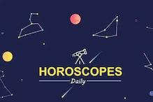 Horoscope Today: রাশিফল ২৩ সেপ্টেম্বর: দেখে নিন কেমন যাবে আজকের দিন!