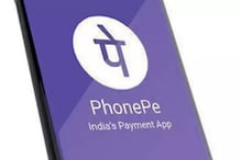 PhonePe IRDA: ফোন পে ব্যবহার করলেই বাম্পার অফার! এত বড় সুযোগ Just ভাবা যায়না