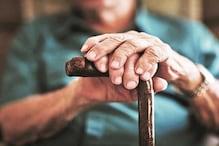 Senior Citizen India: প্রবীণ নাগরিকদের নিয়ে দুরন্ত সিদ্ধান্ত কেন্দ্রের! ১ অক্টোবর থেকে সরাসরি উপকৃত বহু আবসরপ্রাপ্ত মানুষ...