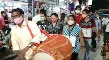 ঢাক বাজিয়ে করজোরে মাস্ক বিলি, অভিনব সচেতনতার উদ্যোগ শিলিগুড়িতে