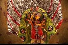হাওড়ার সেরা দুর্গাপুজাগুলি নিয়ে জেলার পুজো পরিক্রমা, দেখুন...