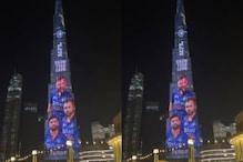 Burj Khalifa Team India : বুর্জ খালিফায় গ্রাফিক্সে ভারতীয় দলের নতুন জার্সি
