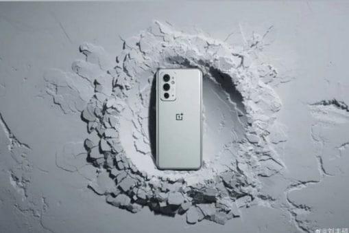 OnePlus 9RT launched: জেনে নিন ফোনের দাম ও স্পেসিফিকেশন