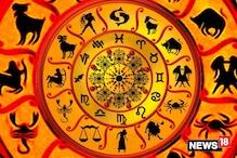 Horoscope Today: রাশিফল ১৬ অক্টোবর; দেখে নিন কেমন যাবে আজকের দিন