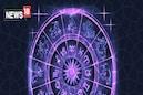 Horoscope Today: রাশিফল ২১ অক্টোবর; দেখে নিন কেমন যাবে আজকের দিন