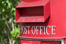 Post office scheme: পোস্ট অফিসের Bumper Policy! ১,৫০০ টাকা বিনিয়োগ করে পেয়ে যান ৩৫ লক্ষ টাকা