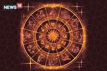 Horoscope Today: রাশিফল ৫ অক্টোবর; দেখে নিন কেমন যাবে আজকের দিন