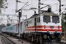 Indian Railways: Job Vacancy: রেলওয়েতে বড়সড় নিয়োগ!
