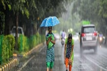 West Bengal Weather Update: ফের নিম্নচাপ! কলকাতা-সহ দক্ষিণবঙ্গের ছয় জেলায় বৃষ্টিপাতের সতর্কতা...