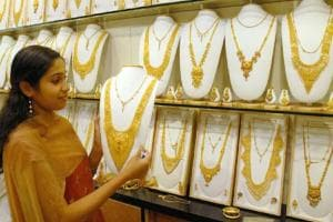 Gold Price: অক্ষয় তৃতীয়ায় সস্তায় সোনা কেনার রয়েছে দুর্দান্ত সুযোগ, দেখে নিন আজকের দাম