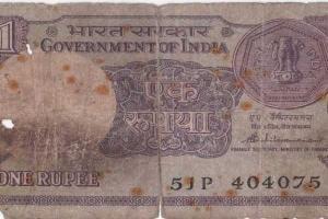 Old One rupee note: ষোলোয়ানাই পূর্ণ করবে ষোলোকলা! পকেটে ১ টাকার নোট থাকলে ঘরে বসে মুহূর্তেই লাখপতি