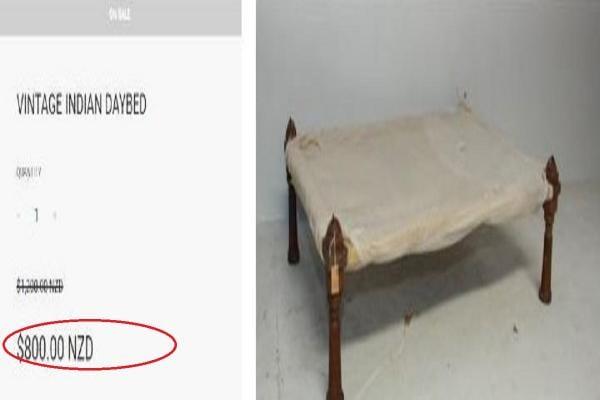 হায় কপাল!নিউজিল্যান্ডে অনলাইনে বিকোচ্ছে 'খাটিয়া' দাম মাত্র ৪১ হাজার,দেখেছেন কি