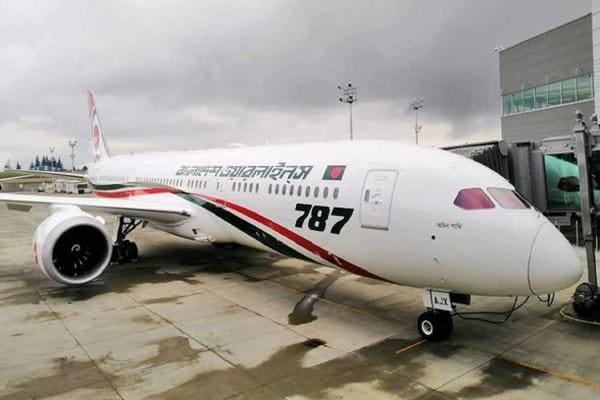 ভারত-বাংলাদেশ বিমানযাত্রা স্থগিত, এখনই শুরু হচ্ছে না ফ্লাইট পরিষেবা