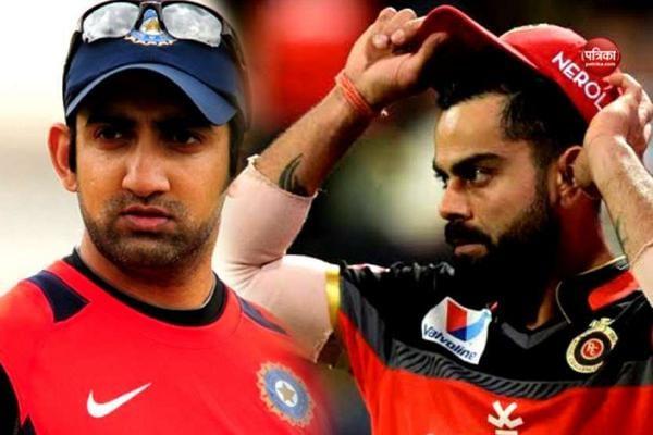 IPL 2021: কোহলির অধিনায়কত্ব ছাড়ার সময় জ্ঞান নিয়ে প্রশ্ন তুললেন গৌতম