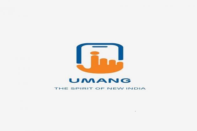 আরও কাজের Umang App, এখন মিলবে চারটি নতুন পরিষেবা