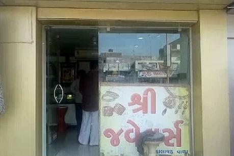 રાજકોટમાં ગુનેગારો બેફામ, પોલીસ સ્ટેશન નજીક જવેલર્સમાં તસ્કરોનો હાથફેરો