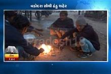 ઉત્તર ભારતમાં હિમવર્ષાના કારણે ગગડ્યો પારો, આબુમાં પણ માઇનસ