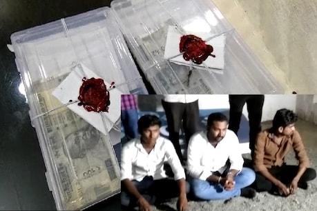 ભાવનગરઃ500ની નકલી નોટો સાથે ત્રણ ઝબ્બે, 8 લાખની નોટો અને પ્રિન્ટર સળગાવી દીધા હતા
