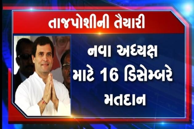 rahul gandhi president 3