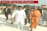 મિશન ઉત્તર ગુજરાત: રાહુલ ગાંધીઅે ગાંધીનગરમાં અક્ષરધામ મંદિરની લીધી મુલાકાત