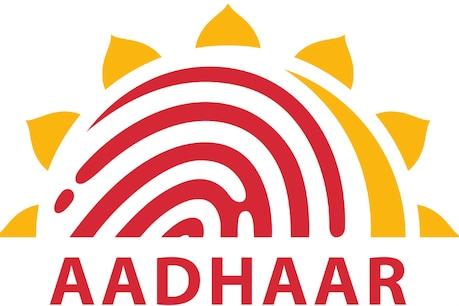 UIDAIએ આધારને ગણાવ્યું સુરક્ષિત, ડેટા લિક કેસમાં ફરિયાદ દાખલ