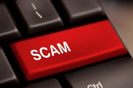 કેમ છે નહિ, પૂછો 'સ્કેમ' છે ! : ત્રણ મહિનામાં રાષ્ટ્રીયકૃત બેંકો સાથે થઇ રૂ.24,899 કરોડની ઠગાઈ