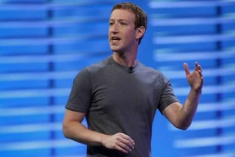 ડેટા સેફ્ટી માટે કરેલા બદલાવ પર FBએ સરકારને આપ્યો જવાબ
