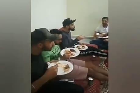 મેચ પહેલા કોહલી એન્ડ કંપનીએ સિરાઝના ઘરે બિરિયાનીની માણી મજા, જુઓ VIDEO