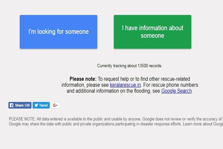 ત્યારબાદ બે વિકલ્પો આવશે 'I'm looking for someone' અને 'I have information about someone' હવે જો તમે કોઈને શોધી રહ્યા છો,'I'm looking for someone' પર ક્લીક કરો. આમ કર્યા પછી, જો Google પાસે તમે શોધી રહ્યાં છો તે વ્યક્તિ વિશેની માહિતી હોય, તો તે તરત જ તમને તે વિશે જણાવશે અથવા જો કોઈ માહિતી ન હોય તો તમને એક નવો રેકોર્ડ તૈયાર કરવા માટે કહેશે.