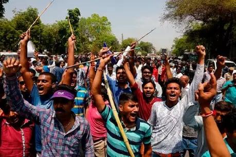 લોકસભામાં SC/ST સંશોધન બિલ પાસ થયા પછી પાછું લેવાયું 'ભારત બંધ'