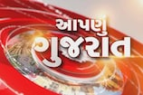 AAPNU GUJARAT: Learn all the news from today, with details ...
