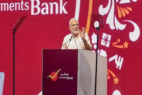 PM મોદીએ કહ્યું, દેશની અર્થવ્યવસ્થાને લેન્ડમાઈન પર બેસાડીને ગઈ હતી કોંગ્રેસ