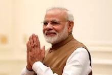 માત્ર 5 રૂપિયા ખર્ચીને આ રીતે મેળવો PM મોદીને મળવાની તક
