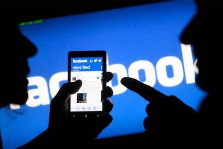 10 કલાક બંધ રહ્યા બાદ ફેસબુક શરૂ, હેકર્સ અટેક ન હોવાનો કંપનીનો દાવો