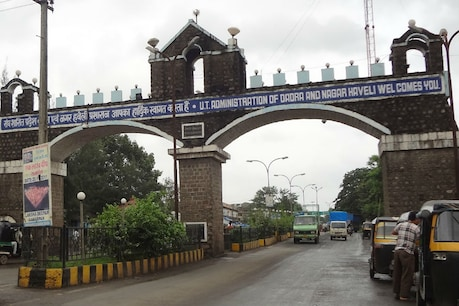 દાદરા નગર હવેલીના સેલવાસમાં બનશે અધ્યતન મેડિકલ કોલેજ, કેન્દ્રની જાહેરાત