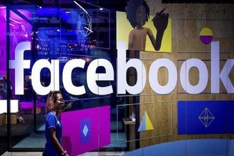 ફેસબૂક આપશે 50 લાખ ભારતીયોને ડિજીટલ સ્કિલ ટ્રેનિંગ