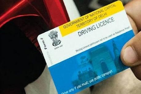 સિનિયર સિટિજનો-મહિલાઓ માટે ડ્રાઇવિંગ લાયસન્સ રિન્યૂ કરાવવા વિશેષ વ્યવસ્થા કરાઇ