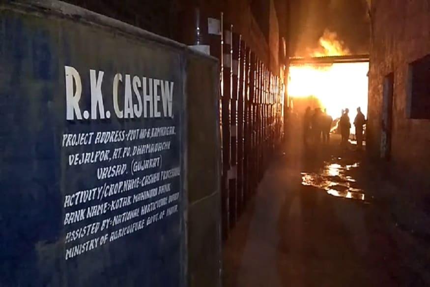 મળતી માહિતી પ્રમાણે વલસાડ જિલ્લાના લીલાપોર ગામમાં R.K.CASHEW નામની કાજુ બનાવવાની ફેક્ટરની આવેલી છે. આ ફેક્ટરીમાં કાજુ પ્રોસેસિંગ કરવામાં આવે છે.